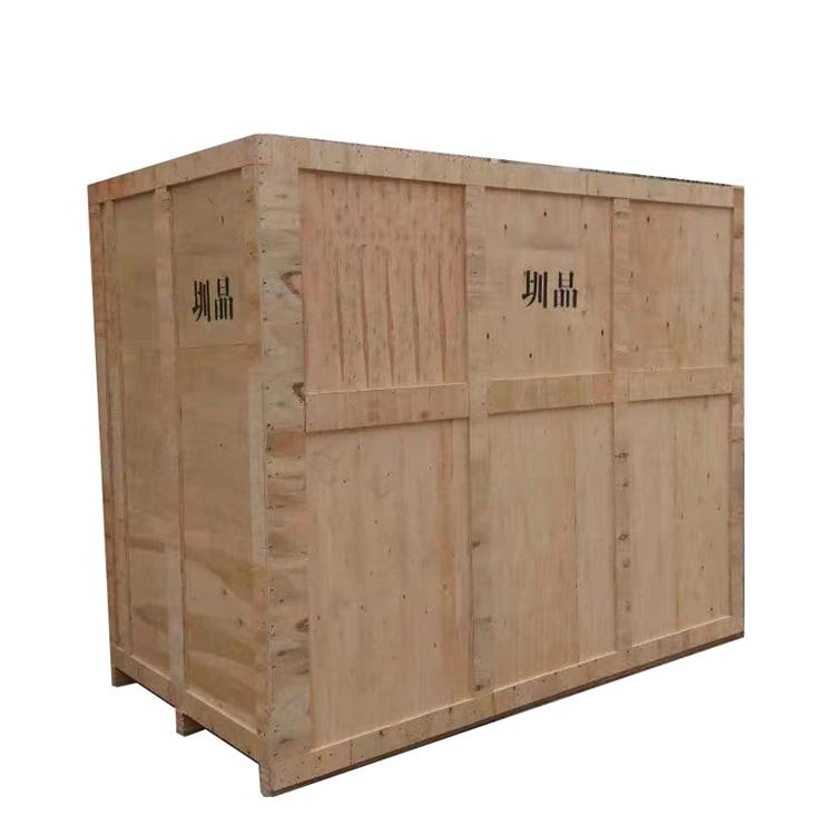 坪山木箱包装